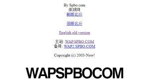 WAP SPBO COM