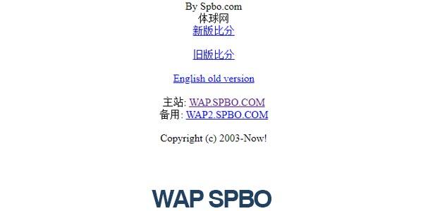 wap spbo