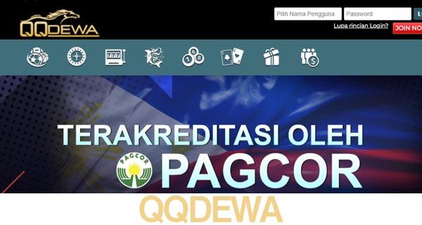 QQDewa