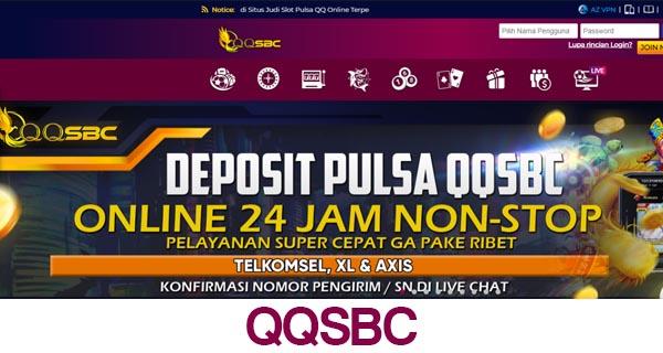 QQSBC